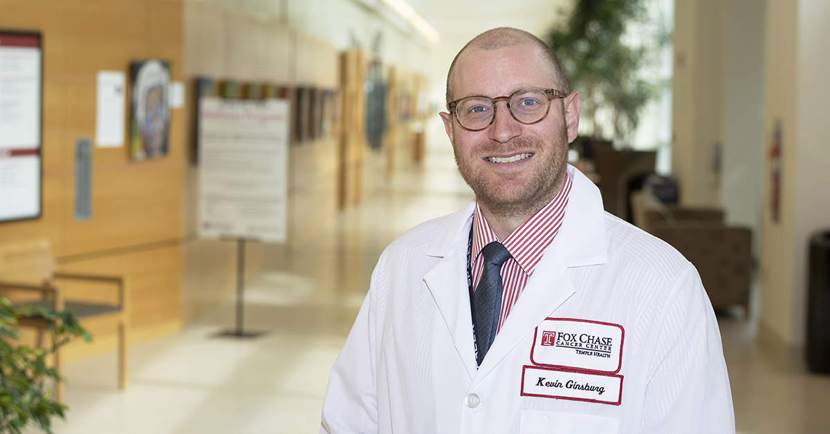 Kevin Ginsburg, MD, lead author on the study and second-year fellow in the Urologic Oncology Fellowship Program at Fox Chase
