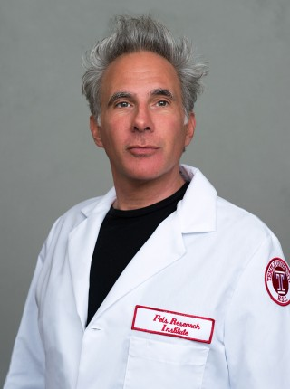 Richard T. Pomerantz, PhD